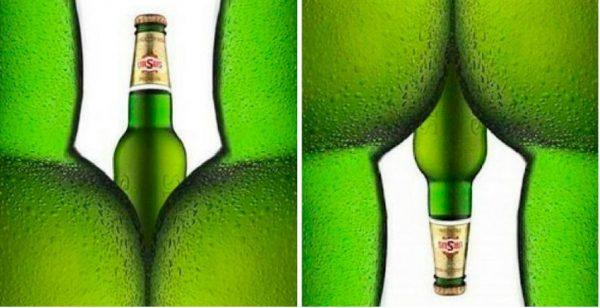 ejemplos de anuncios publicitarios subliminales